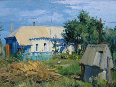 Дом у колодца